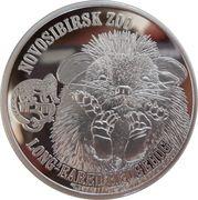 1 Dollar - Elizabeth II (Long-Eared Hedgehog) – reverse