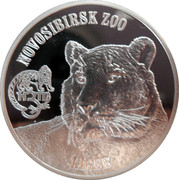 1 Dollar - Elizabeth II (Liger) – reverse