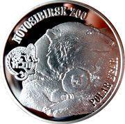 1 Dollar - Elizabeth II (Polar Bear) – reverse