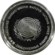 Medal - United Nations (Guyana) – reverse