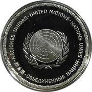 Medal - United Nations (Grenada) – reverse