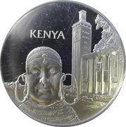 Medal - United Nations (Kenya) – obverse