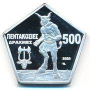 500 Drachmas – reverse
