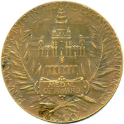 Award medal - Panama-Pacific International Exposition – reverse