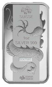1 oz Silver (PAMP - Year of the Dragon) – reverse