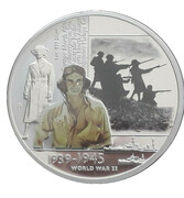 1 oz Silver (Australians at War) – obverse