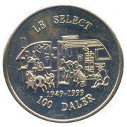 100 Francs / 100 Daler – reverse