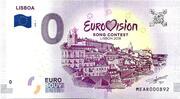 0 EURO LISBOA EUROVISION 2018 – obverse