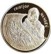 20 ECU - Harald V (Fridtjof Nansen) – reverse