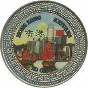 1 Dollar (Hong Kong returns to China; Version B) – obverse