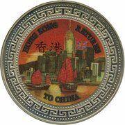 1 Dollar (Hong Kong returns to China; Version A) – obverse