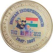 1 Dollar (Mahatma Gandhi; India Independence) – obverse