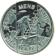 ECU - Beatrix (First men on the Moon) -  reverse