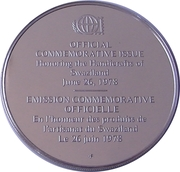 Medallion - Postmasters (Swaziland) – reverse