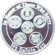 1 oz silver (US Coin Collecting Military Tribute) – reverse
