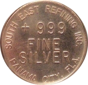 1 oz Silver (South East Refining Inc.) – reverse