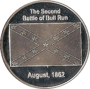 1 oz silver (Second battle of Bull Run) – reverse