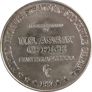 1 oz Silver (US Strategic Stockpile Type 1) -  obverse