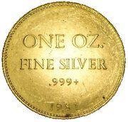 1 oz silver (Hoffman and Hoffman) – reverse