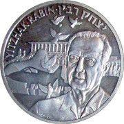 5 Euro (Yitzhak Rabin) – reverse