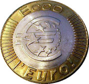 1 Euro (Ecco l'Euro Token; Fiesole/Pontassieve) – obverse