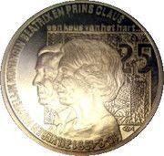 2½ ECU - Beatrix (25yr Marriage Beatrix & Claus) -  reverse