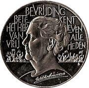 2½ ECU - Beatrix (Wilhelmina - 40th Anniversary Liberation WWII) -  reverse