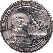 2½ ECU (Infante Henrique) – reverse