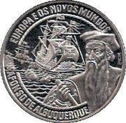 2½ ECU (Afonso de Albuquerque) – reverse