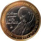 4500 Francs CFA / 3 Africa – obverse