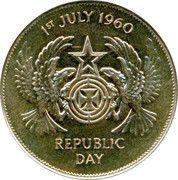 2 Pounds (Republic Day) – reverse