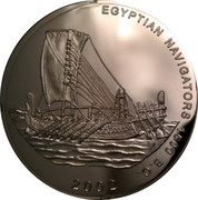 500 Sika - Elizabeth II (Egyptian Navigators) – reverse