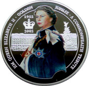 500 Sika (Queen Elizabeth II-Golden Jubilee) – reverse