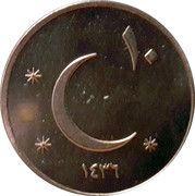Moneda Árabe, pero ¿De que país? 6587-180