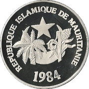500 Ouguiya (International Athletics - Runners) – obverse