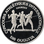 500 Ouguiya (International Athletics - Runners) – reverse
