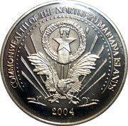 1 Dollar (Hillary Rodham Clinton) – obverse