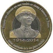 1 Franc (Cote D'ivoire) – reverse