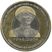 1 Franc (Gabon) – reverse