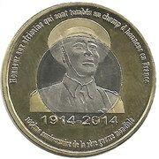 1 Franc (Moyen-Congo) – reverse