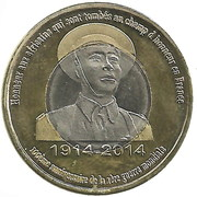 1 Franc (Tchad) – reverse