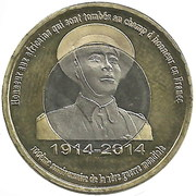 1 Franc (Togo) – reverse