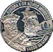 2½ ECU (Vasco da Gama) – reverse