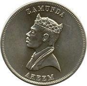 5 Pounds - Prince Akeem – obverse