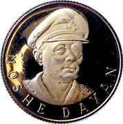 Moshe Dayan (Gold medallion) – obverse