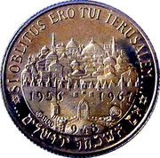 Moshe Dayan (Gold medallion) – reverse