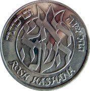 Rosh hashana – reverse