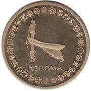1 Suoma (Bakyiele tribe) – reverse
