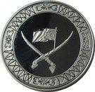 Medal - East Timor Independence  – obverse