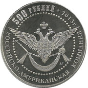 500 Roubles (Aleutian Islands) – obverse